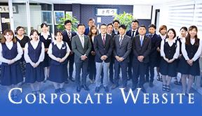 東イン株式会社 コーポレートサイト